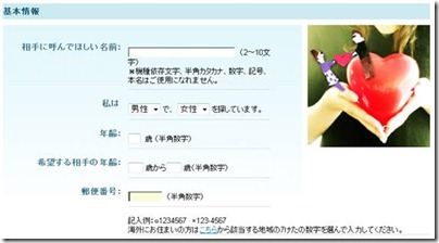 clip_image0165