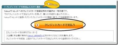 clip_image0382