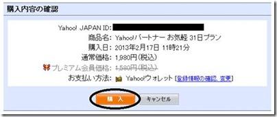 clip_image0461