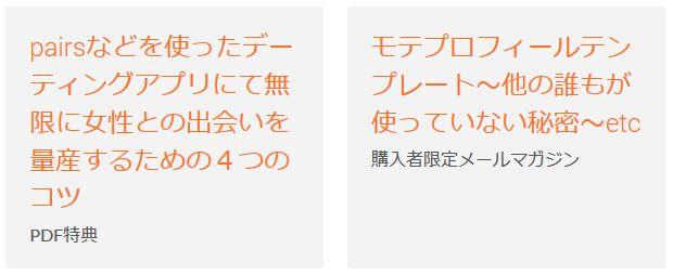 アッシー君ファイナルの機能レビュー【当サイト限定特典付き】