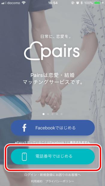 https://thisiswhoiam.jp/love/255206/